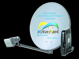 двусторонний спутниковый интернет